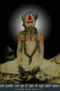 Sant sri Arjun das ji ayodhya
