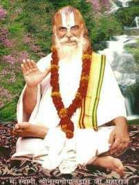 Sri nrityagopal das ji ayodhya