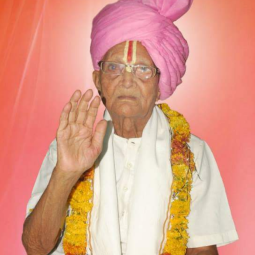 Sri Ram anugrah das ji jai jai sarkar