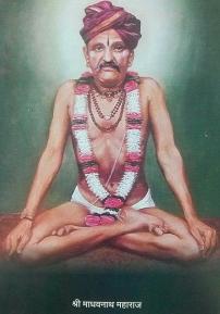Sri Yogabhyanand Madhavnath maharaj - Chitrakoot