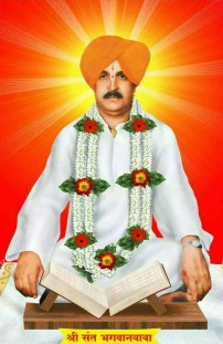 Varkari Sant Sri Bhagwan Baba ji
