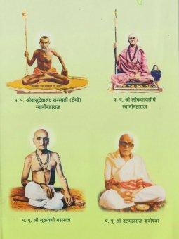 Datta sampraday guru parampara gulvani ji